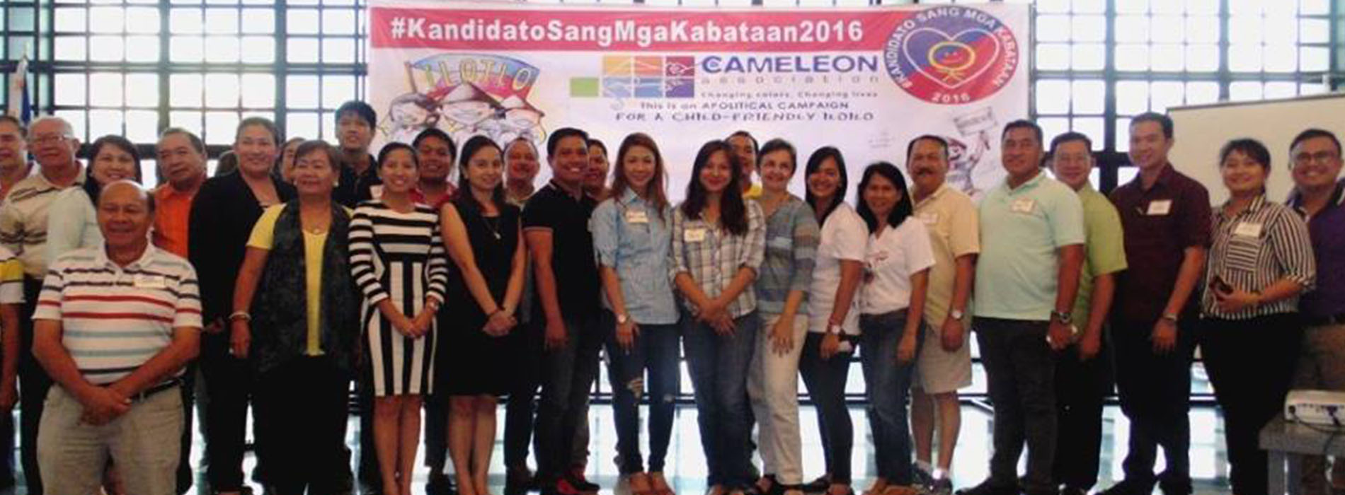 Awareness campaign on Children's Rights for future political representatives of the Iloilo-Visayas province in the Philippines